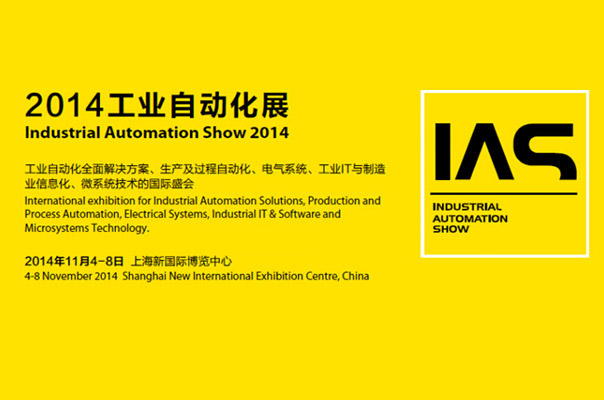 Collihigh will attend the Chinese International Industrial Fair